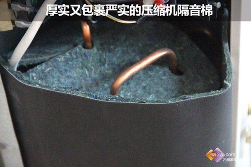 暴力拆解美的炽弧空调室外机—万维家电网
