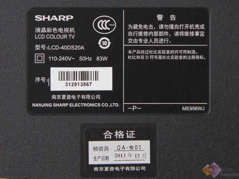 延续图纸经典夏普LCD-40DS20A真机图赏第1电梯井深度风格图片