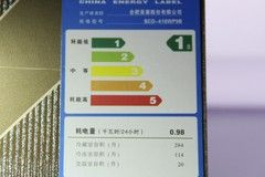 食物分类保鲜 美菱雅典娜多门冰箱上市