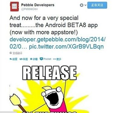 Pebble:Pebble Android Beta版上线