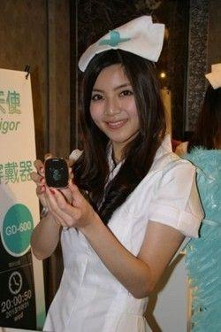 台湾盖德推出行动天使安全健康穿戴器