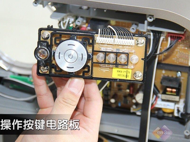 我们看看飞利浦空气净化器ac4076到底用的什么电机呢?