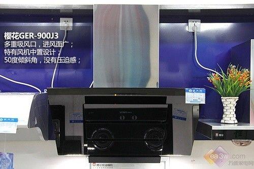 近吸烟机添新丁 樱花GER-900J3空降卖场