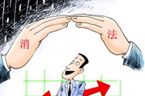 """网购七日无理由退货 """"知假买假""""能索赔"""