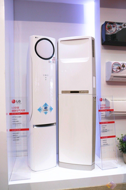 """lg展出的两款""""高大上""""的立柜式空调图片"""