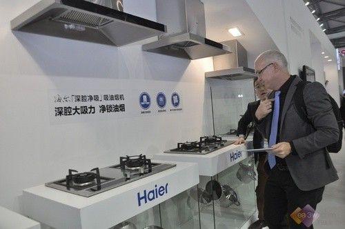 海尔、FisherPaykel等成立首个厨电研发平台