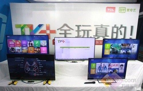 TCL落实《八大行动》 直击互联网电视需求