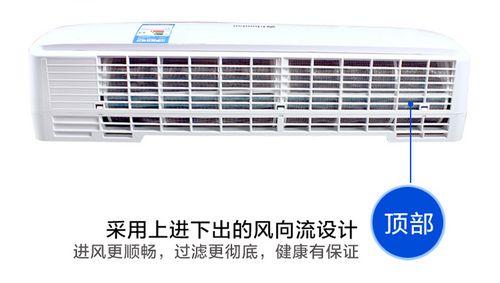 急速制冷高效节能 春兰空调1989热卖