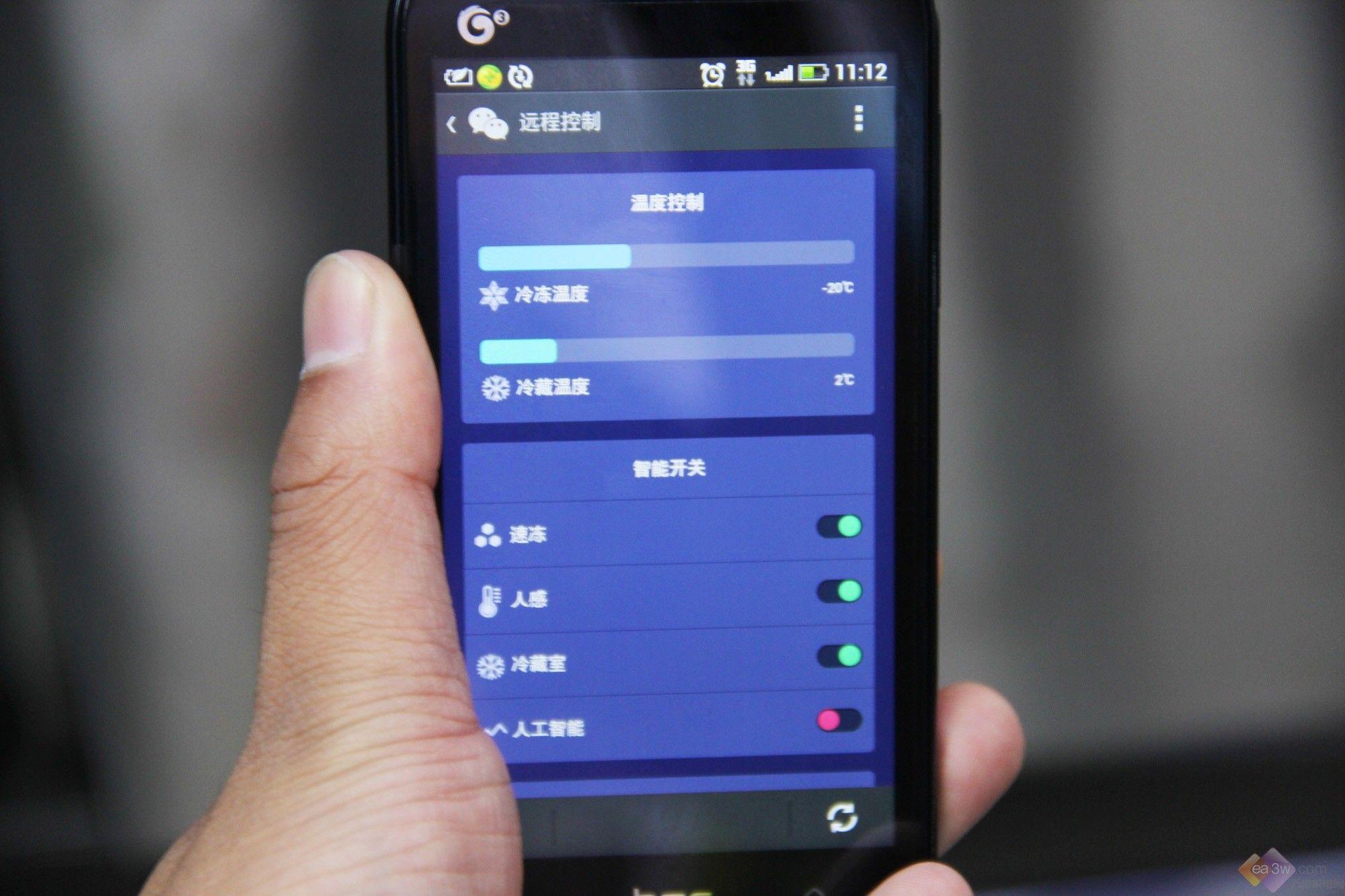 智能家电成展会热点 海尔冰箱可与手机互联