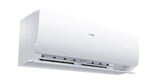 高居销售榜首 海尔变频空调底价抢购