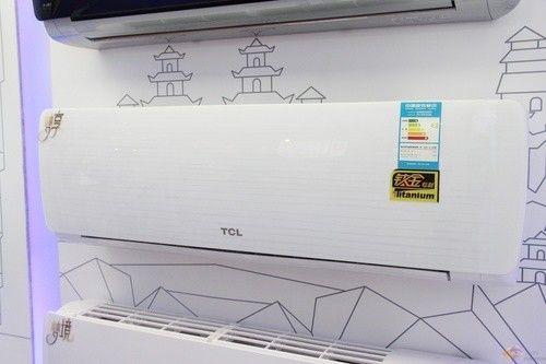2014CITE:TCL携众多空调新品参展