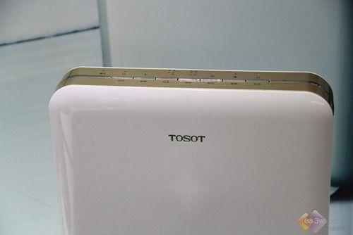 2014制冷展:格力展出TOSOT空气净化器