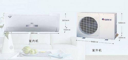 格力空调清洗步骤图解