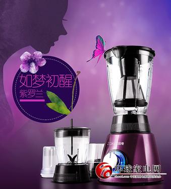 紫色诱惑 中科电多功能榨汁机预售199元