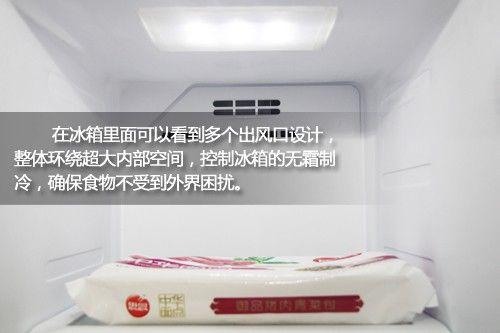 神奇保鲜功效 帝度对开门冰箱深度评测