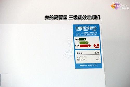 解开心中疑虑 京东热销千元空调独家评测