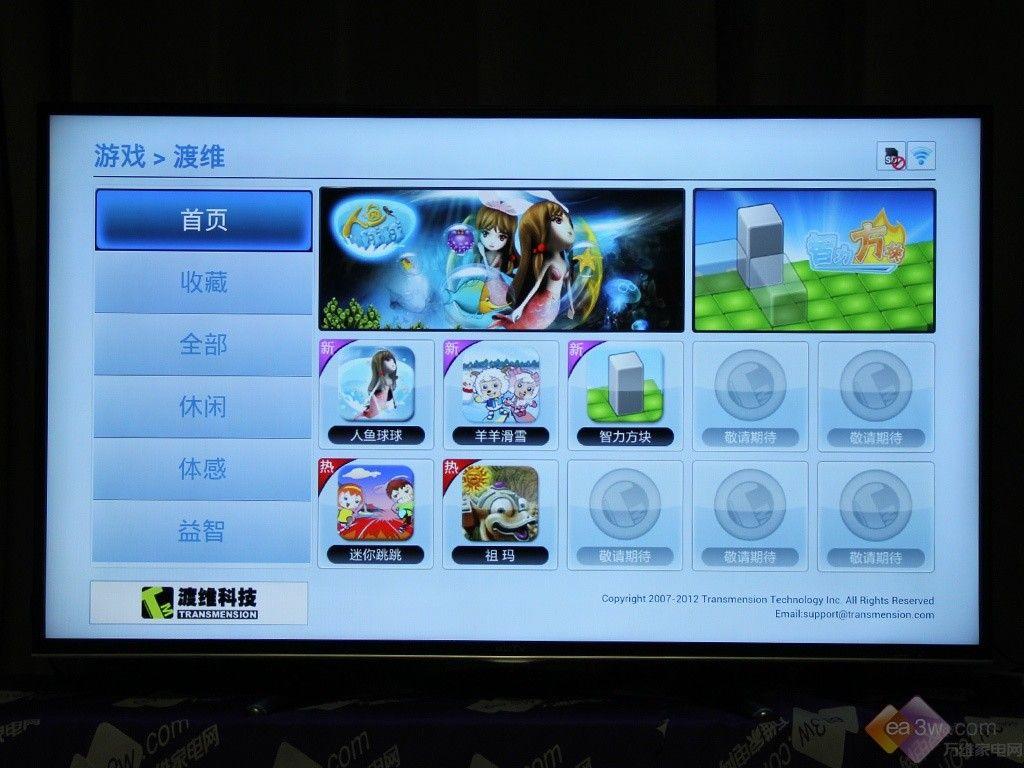 打造游戏专区 娱乐客厅生活   游戏电视在2014年的电视机市场非常火爆,康佳KKTV电视LED49K70A在游戏方面也有一项特色内容游戏天地,从主界面的图标点击就可以进入。  有一个像手柄样式的图标就是游戏天地   打开游戏天地之后,是一个有点像《阿凡达》空中岛的界面,上面不同的元素代表着不同的游戏应用。目前康佳游戏天地推荐的游戏平台有小葱游戏、17Vee大厅、摩奇游戏仓、渡维游戏、AIWI大厅、爱游戏等,在启动之前都需要进行安装。  游戏天地界面   安装以上游戏平台之后,在主界面