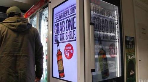 可口可乐推智能冰柜 可以与消费者进行互动