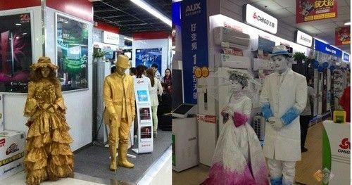 """志高""""双5.1""""狂欢新品受青睐 销售占比超35%"""
