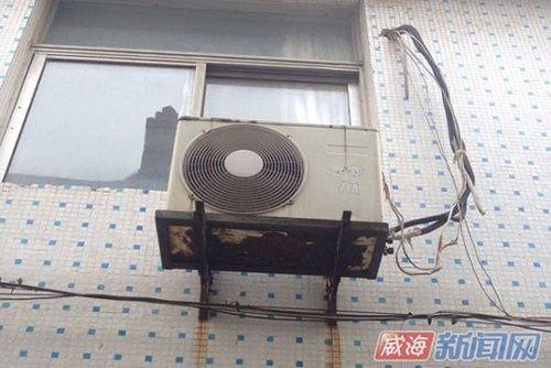 空调支架老化现象常见 超龄服役存隐患