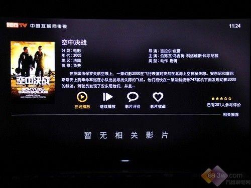 引发曲面革命 三星UHD TV HU9800全网首测