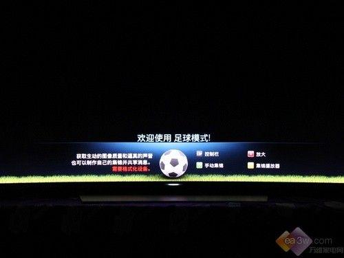 引发曲面革命 三星UHD TV U9800全网首测
