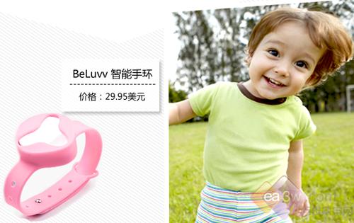 可爱 宝宝 走路 广告