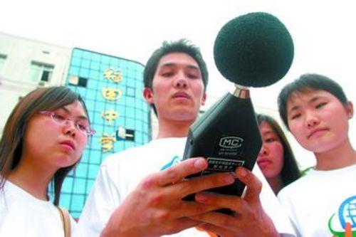 远离噪音污染 给高考生一个安静的环境