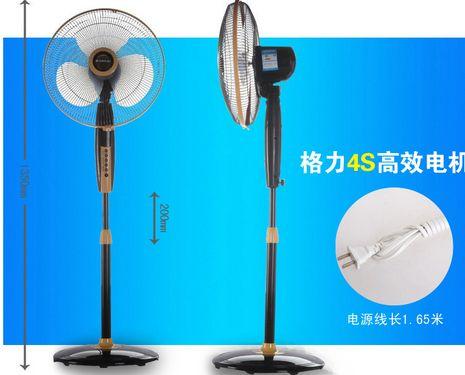 超静音三种风速 格力电风扇FDM-40B