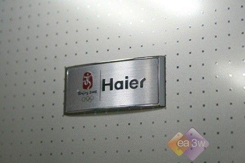 海尔空调的铭牌