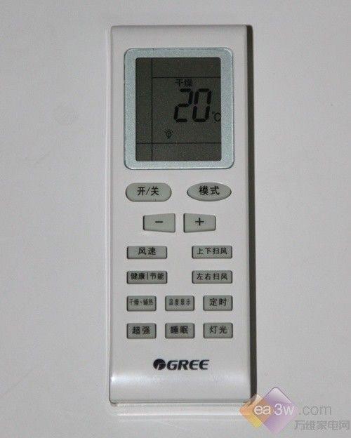健康节能一块享 格力直流变频空调评测