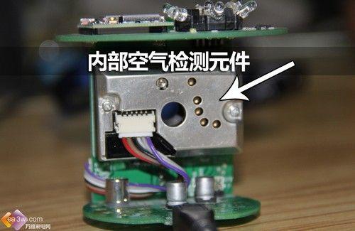 你的智能空气小管家 海尔空气盒子深度体验