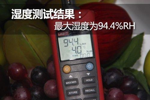双制冷双循环 海信风冷变频吧台冰箱评测