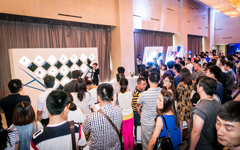 老板电器2014设计师峰会青岛站