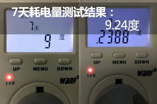 大容量+时尚吧台 美菱对开门冰箱深度评测
