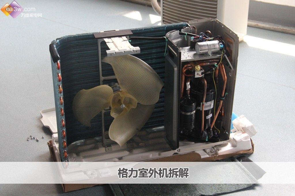 真相五:核心部件探秘揭开真相! 空调压缩机是在空调制冷剂回路中起压缩驱动制冷剂的作用。空调压缩机一般装在室外机中。空调压缩机把制冷剂从低压区吸入经压缩后送到高压区冷却凝结,通过散热片与室外进行换热,即在不同的运转模式下,实现冷、热的温度控制。 在家用中央空调这四款品牌的内外机拆解中,笔者也对海尔、美的、格力、海信,四大品牌的室外机究竟用何压缩机进行了关注?我们一起来一探究竟。 海尔智尊家用中央空调外机拆解:   海信家用中央空调外机拆解:   美的家用中央空调外机拆解:   格力家用中央空调外机拆解: