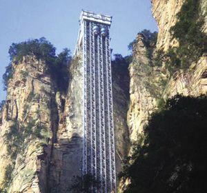 世界遗产武陵源风景区里的世界第一电梯