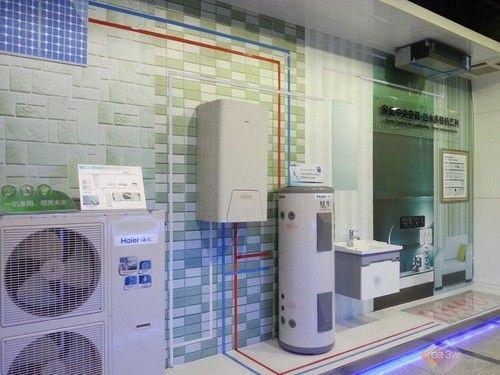 力挫传统空调!重庆海尔中央空调维修解析家用中央空调优缺点