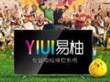康佳易TV9800智能电视品鉴会招募