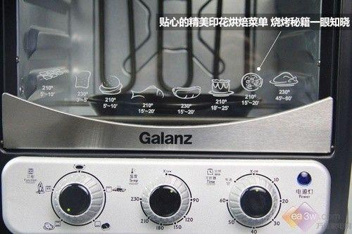 全能电烤箱 格兰仕KWS13E18X-F10M首发评测