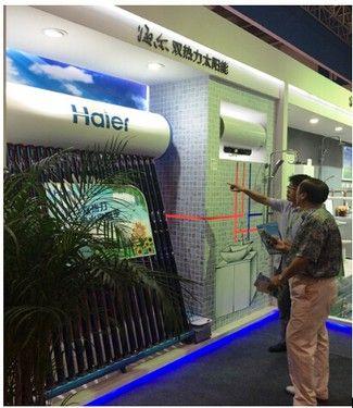 海尔双热力太阳能热水器入驻京东