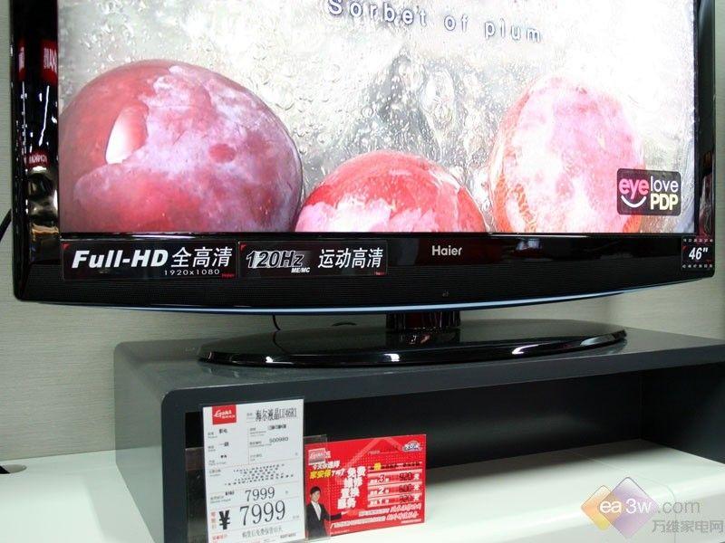 海尔液晶电视lu46r1电路图