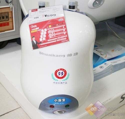 帅康小厨宝热水器不足500