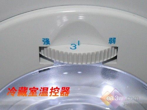 这款康佳bcd-232mt冷藏室的温度通过顶部的温控器