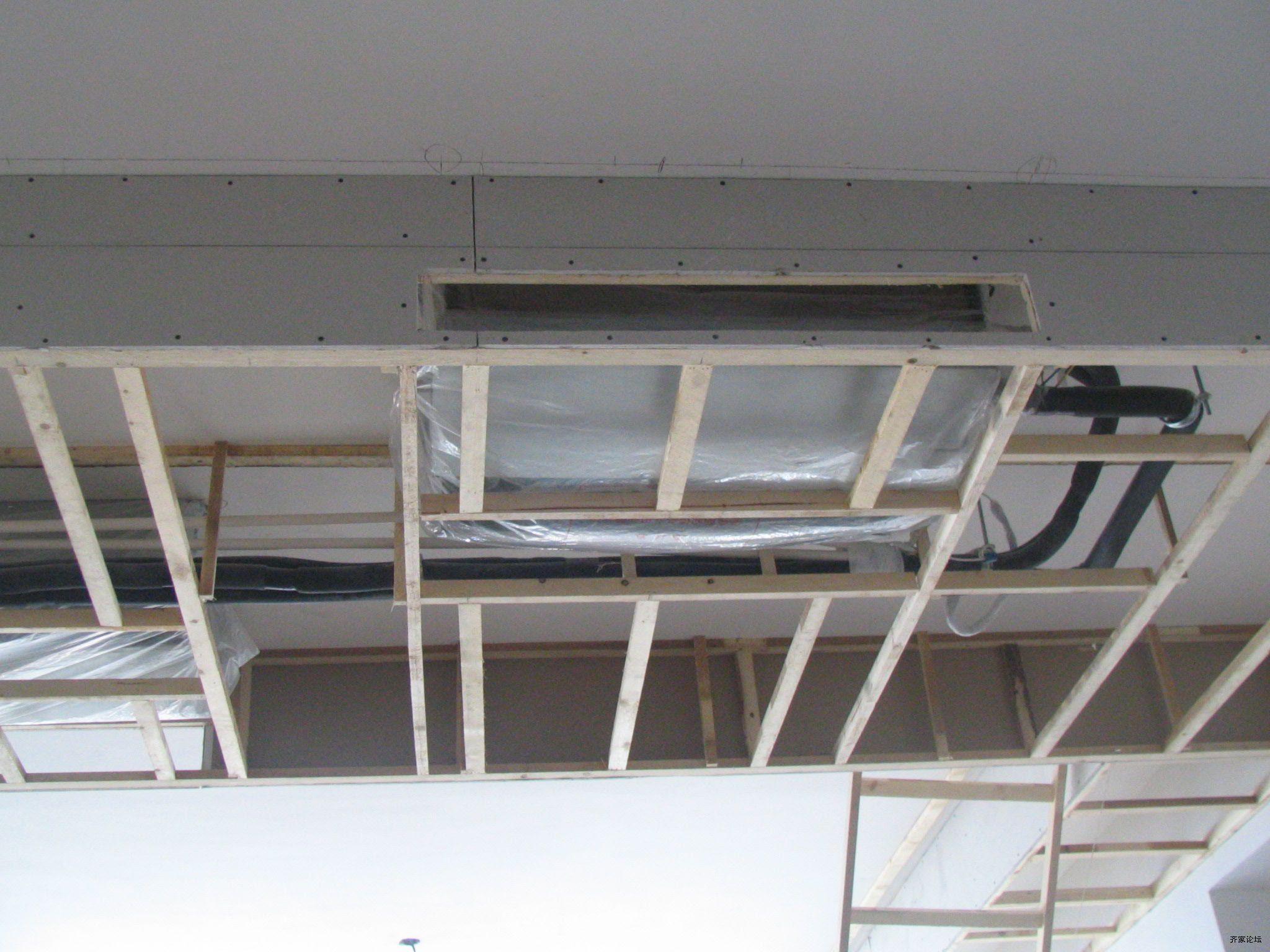 另外,不是任何房子都适合安装中央空调的,选择中央空调要因房制宜