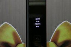 纯粹质感生活 松下对开门冰箱深度评测