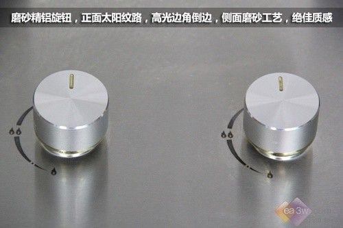 华帝i10009C台式嵌入两用燃气灶美图浏览