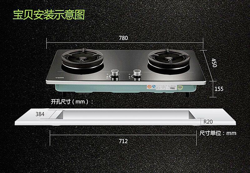 产品安装示意图,上有开孔尺寸,当作为嵌入式灶具时,开孔尺寸为384图片