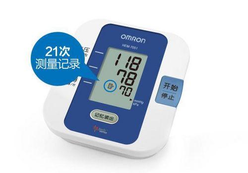 预防高血压 欧姆龙hem-7051电子血压计