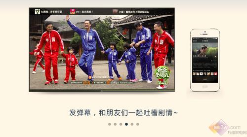 TCL TV+家庭娱乐电视中秋火力全开